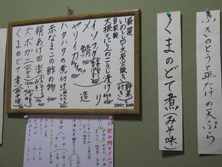 Img_0012_2