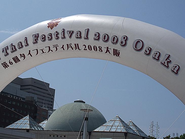 Dscf0021_2